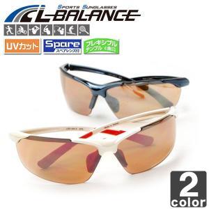 エルバランス【L-BALANCE】スポーツサングラス L-BARA SG LBR-484 UVカット 超軽量フレーム スペアレンズ付属【ユニセックス】|outlet-grasshopper
