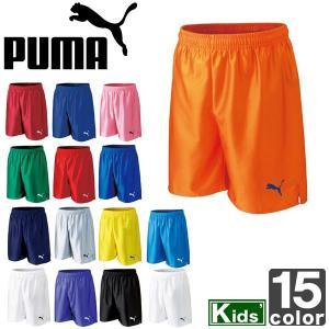 プーマ/PUMA ジュニアゲームパンツ 900411 ジュニア・キッズ|outlet-grasshopper
