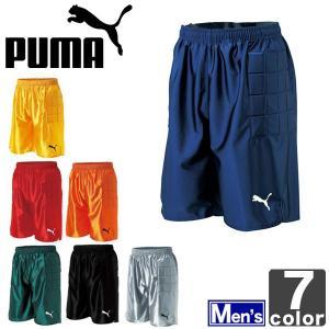 プーマ/PUMA ゴールキーパーパンツ 862211 メンズ|outlet-grasshopper