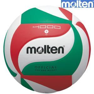 モルテン/molten バレーボール 4号 V4M4000 ユニセックス|outlet-grasshopper