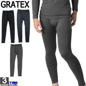 グラテックス/GRATEX メンズ 裏起毛 インナー ロング パンツ 12101 1511 紳士 男性 ポイント消化|outlet-grasshopper