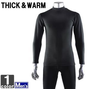 シックアンドウォーム/THICK & WARM メンズ 暖か インナー ハイネック 長袖 シャツ 12803 1511 紳士|outlet-grasshopper