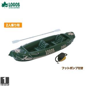 《送料無料》ロゴス/LOGOS マンカヤックコンプリート 240 66811180|outlet-grasshopper