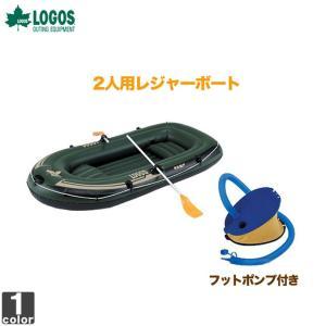 《送料無料》ロゴス/LOGOS TRAIL BLAZER BOAT トレイルブレイザー 240 66812001|outlet-grasshopper