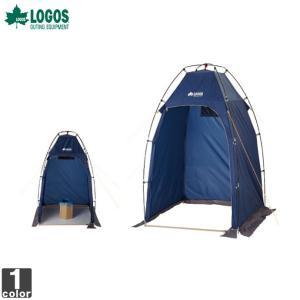 《送料無料》ロゴス/LOGOS エマージェンシーテントFR 71801823|outlet-grasshopper