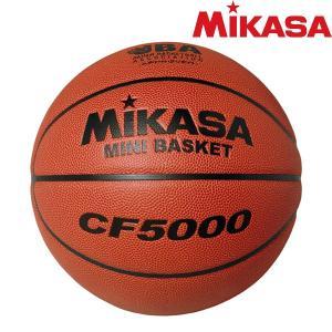 ミカサ/MIKASA ミニバスケット 検定球 ブラウンB5 CF5000 ジュニア・キッズ
