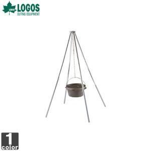 《送料無料》ロゴス/LOGOS クワトロポッド 81063116|outlet-grasshopper