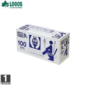 《送料無料》LOGOS/ロゴス LLL パームトイレ 82100410|outlet-grasshopper