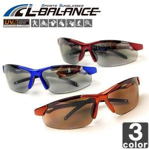 エルバランス/L-BALANCE スポーツサングラス LBR-15 メンズ レディース|outlet-grasshopper
