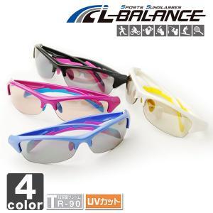 エルバランス/L-BALANCE スポーツサングラス LBR-316 メンズ レディース|outlet-grasshopper