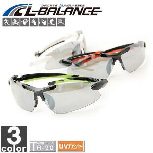 エルバランス/L-BALANCE スポーツサングラス LBR-317 メンズ レディース|outlet-grasshopper