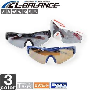 エルバランス/L-BALANCE スポーツサングラス LBR-409 メンズ レディース|outlet-grasshopper