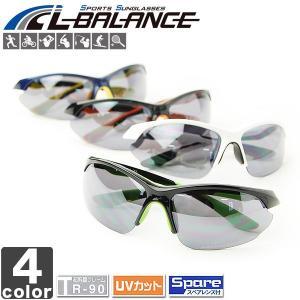 エルバランス/L-BALANCE スポーツサングラス LBR-410 メンズ レディース|outlet-grasshopper