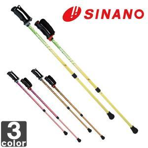 シナノ/SINANO あんしん2本杖 ウォーキングポール 2本組セット 116317 116326 116347 1507 メンズ レディース|outlet-grasshopper