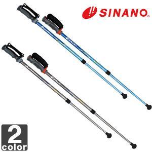 《送料無料》シナノ/SINANO ファイテン 3Sモデル ウォーキングポール 2本組セット 116324 116325 メンズ レディース|outlet-grasshopper
