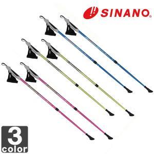 シナノ/SINANO レビータ AG ノルディックウォークポール 2本組セット 650102 650100 650101 メンズ レディース|outlet-grasshopper