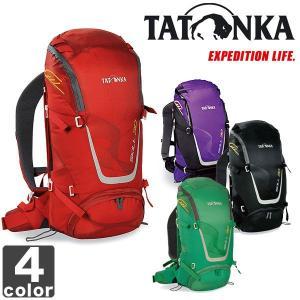《送料無料》タトンカ/TATONKA スキル30 バックパック AT1775 メンズ レディース|outlet-grasshopper