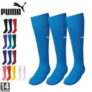 プーマ/PUMA サッカーストッキング 3足セット 900399 メンズ|outlet-grasshopper