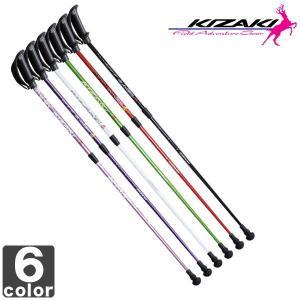 キザキ/KIZAKI ウォーキングポール API-202A 2段伸縮アルミ 2本組セット メンズ レディース|outlet-grasshopper