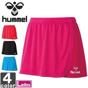 ヒュンメル/hummel レディース ゲームスカート インナー付き HLG5002 レディース|outlet-grasshopper