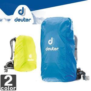 ドイター/deuter レインカバー I D39520 メンズ レディース|outlet-grasshopper