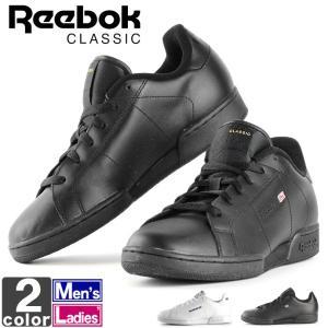 リーボック/Reebok  メンズ レディース 53 エヌピーシー 2 コートシューズ 1354 6836 1805 シューズ 靴 スニーカー|outlet-grasshopper