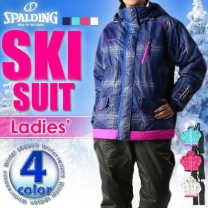 ■《送料無料》スポルディング/SPALDING レディース スキー スーツ 15SPL6644 1701 ウィメンズ 婦人