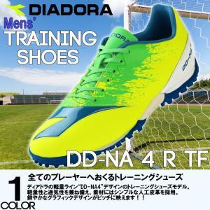 大決算セール開催中!ディアドラ/DIADORA メンズ トレーニングシュ−ズ DD-NA 4 R TF 170874 1806 サッカー シューズ