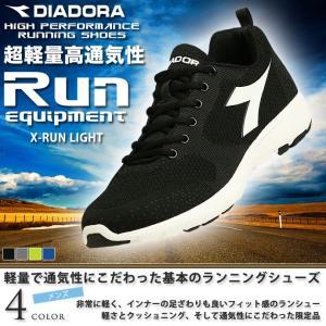 《送料無料》ディアドラ /DIADORA メンズ X-RUN LIGHT 172478 1708 紳士 男性|outlet-grasshopper