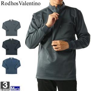 ロードスバレンチノ/Rodhos Valentino メンズ 格子柄 裏起毛 長袖 ハーフジップ 1841 1711 紳士 男性|outlet-grasshopper