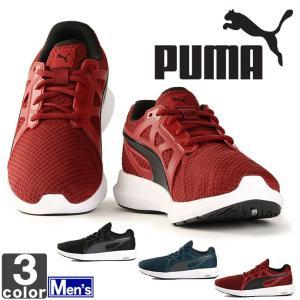 プーマ/PUMA  メンズ ランニングシューズ ダイナモ 190554 1803 ランニング スニーカー|outlet-grasshopper