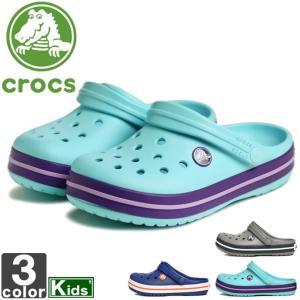 クロックス/crocs キッズ クロックバンド 204537 1707 ジュニア 子供 子ども|outlet-grasshopper