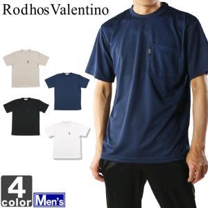 半袖Tシャツ ロードスバレンチノ Rodhos Valentino メンズ 2071 1704 紳士 トップス シャツ スポーツ|outlet-grasshopper