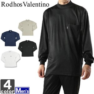 長袖Tシャツ ロードスバレンチノ Rodhos Valentino メンズ ハイネック Tシャツ 2116 1704 紳士 トップス シャツ スポーツ|outlet-grasshopper