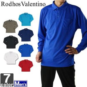 長袖ポロシャツ ロードスバレンチノ Rodhos Valentino メンズ  2117 1704 紳士 トップス シャツ スポーツ|outlet-grasshopper
