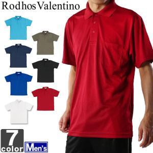 ロードスバレンチノ/Rodhos Valentino メンズ 半袖 ポロシャツ 2118 1704 男性 紳士 ポイント消化|outlet-grasshopper