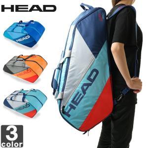 100円OFFクーポン配布中!ヘッド/HEAD エリート 9R スーパー コンビ ラケットバッグ 283377 1806 リュック テニス