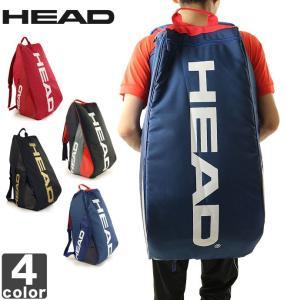 《送料無料》ヘッド/HEAD イーエス スーパー コンビ 9R ラケットバッグ 283687 1806 リュックサック テニス