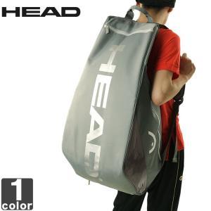 《送料無料》ヘッド/HEAD イーエス スーパー コンビ 9R ラケットバッグ 283697 1806 リュックサック テニス|outlet-grasshopper
