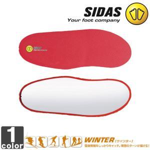 シダス/SIDAS カスタム スキー 329506 1704 メンズ レディース|outlet-grasshopper