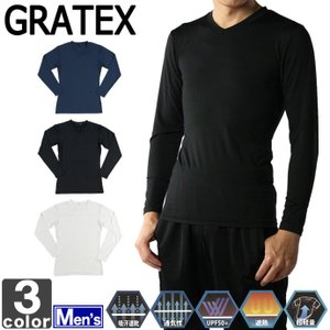 グラテックス /GRATEX メンズ 長袖 Vネック 3302 1704 紳士 男性 ポイント消化