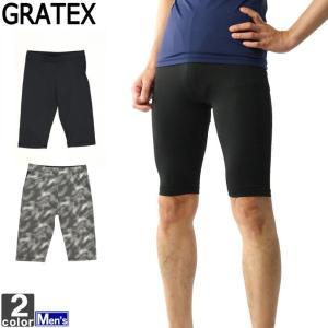 グラテックス /GRATEX メンズ 軽量 コンプレッション 5分丈 スパッツ 3303 1807 ハーフタイツ アンダー|outlet-grasshopper