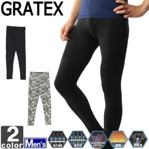 グラテックス /GRATEX メンズ 10分丈 レギンス  3304 1807 タイツ スパッツ|outlet-grasshopper