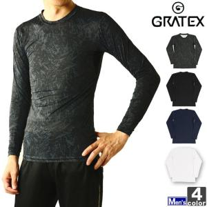 インナー グラテックス GRATEX メンズ 3321 冷感 コンプレッション 長袖 クルーネック 1905 アンダーウェア|outlet-grasshopper