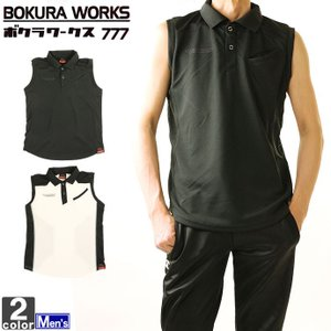 ポロ ボクラワークス BOKURA WORKS メンズ 3336 スリーブレスポロシャツ ポロシャツ 2002 シャツ 空調 outlet-grasshopper