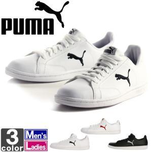 プーマ /PUMA  メンズ レディース スマッシュ キャット L 362945 1703 outlet-grasshopper
