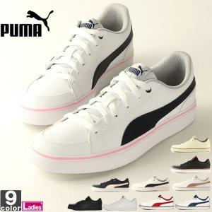 《送料無料》プーマ/PUMA レディース コートポイント VULC V2 BG 362947 1709|outlet-grasshopper