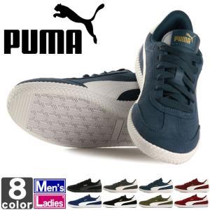 プーマ/PUMA  メンズ レディース アストロ カップ 364423 1803|outlet-grasshopper