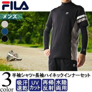 《送料無料》フィラ/FILA メンズ マイクロスムース 半袖 Tシャツ インナー 2点セット 417-323 1706 紳士 男性 outlet-grasshopper