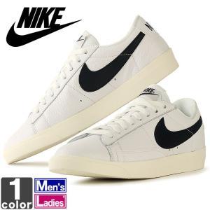 ナイキ/NIKE メンズ レディース シューズ ブレーザーロー プレミアム 454471 1807 スニーカー 靴 ウィメンズ|outlet-grasshopper